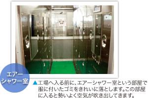 水の情報誌「ウォータートーク」 下関市 Vol.34